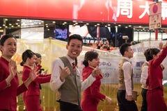 Parade des Chinesischen Neujahrsfests Nacht Lizenzfreies Stockbild