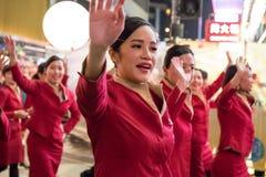 Parade des Chinesischen Neujahrsfests Nacht Stockbild