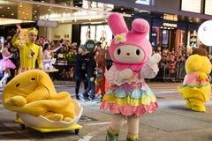 Parade des Chinesischen Neujahrsfests Nacht Lizenzfreie Stockbilder