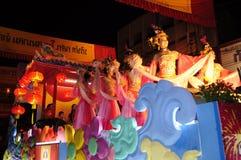 Parade des Dorfbewohners in der chinesischen Feier des neuen Jahres Lizenzfreies Stockfoto