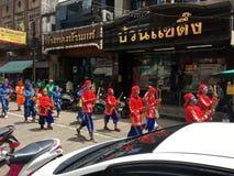 Parade für Feiern des Chinesischen Neujahrsfests Stockfoto