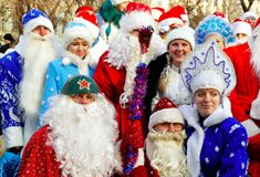 Parade of Father Frost and Snow Maidens Stock Images