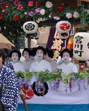 Parade of flowery Geisha girls at Gion festival Stock Images
