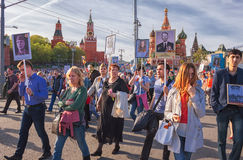 Parade of Immortal Regiment Stock Photography