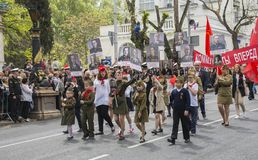 Parade of an immortal regiment Stock Photo