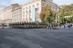 Parade in Kiev Stock Image