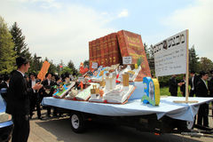 Parade at Lag B'Omer Celebration Royalty Free Stock Photos