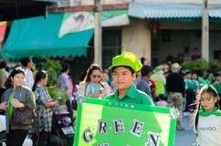 Parade for sporting day. SINGBURI - NOVEMBER 27 : Parade for sporting day of The Anuban Singburi School on November 27, 2015 at Singburi, Thailand Stock Image