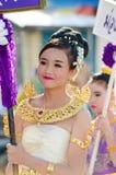 Parade for sporting day. SINGBURI - NOVEMBER 27 : Parade for sporting day of The Anuban Singburi School on November 27, 2015 at Singburi, Thailand Royalty Free Stock Photos