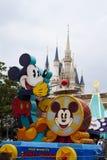 Parade in Tokyo Disney Stockfotos