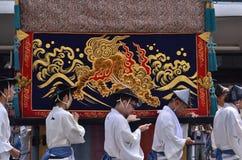 Parade van Gion-festival, Kyoto Japan in de zomer Royalty-vrije Stock Afbeelding