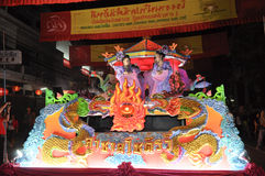 Parade of villager with dragon picture car Royalty Free Stock Photography