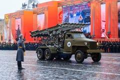 Parade weihte 7. November 1941 auf Rotem Platz in Moskau ein 75. Jahrestag Stockbilder