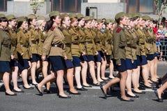 Paradeoverwinning in Kiev, de Oekraïne Royalty-vrije Stock Fotografie