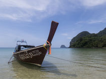 Paradise beach and long tail boat at Koh Mook Island, Thailand Stock Photography