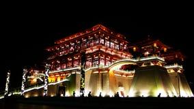 Paradiso di linguetta di Xi'an Fotografie Stock Libere da Diritti
