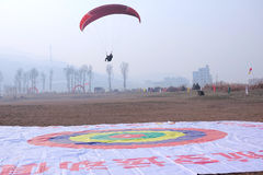 Paraglider gra Zdjęcia Stock