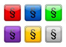 Paragrap carré arrondi de bouton Images libres de droits