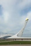 Paralympic-Flamme Lizenzfreie Stockfotos
