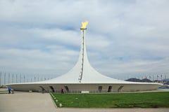 Paralympic-Flamme Lizenzfreies Stockbild