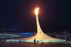 Paralympic-Flamme Stockfoto