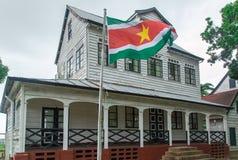 Paramaribo Architecture Stock Image