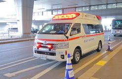 Paramedico Tokyo Japan dell'ambulanza fotografie stock
