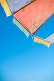 Paraplu op het strand Stock Afbeelding