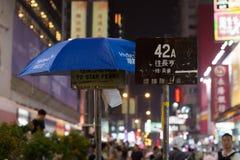 Paraplu op Nathan-weg, een straat het blokkeren demonstratie in 2014 Stock Foto's
