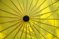 Paraplu's/document paraplu's kleurrijke, Kleurrijke achtergrond Stock Foto