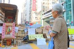 Paraplubeweging in Hong Kong Stock Foto's