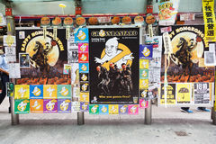 Paraplubeweging in Hong Kong Stock Afbeelding