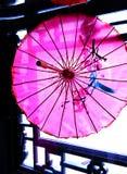 Parapluie de papier chinois Image libre de droits