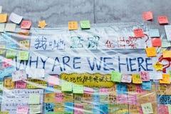 Paraplurevolutie in Hong Kong 2014 Stock Foto's