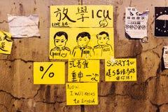 Paraplurevolutie in Hong Kong 2014 Stock Afbeeldingen