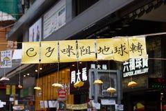 Paraplyrörelse i Hong Kong Royaltyfri Fotografi