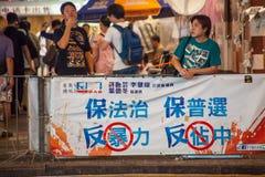 Paraplyrevolution i Hong Kong 2014 Royaltyfri Fotografi