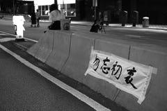 Paraplyrevolution i vägbankfjärd Arkivbilder