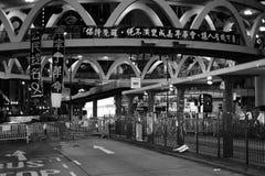 Paraplyrevolution i vägbankfjärd Arkivfoto