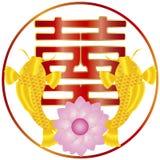 Parar dubbel lyckatext för kinesen och den guld- fisken Arkivbild