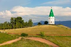 Paraskeva Pyatnitsa Chapel, Krasnoyarsk Royalty Free Stock Photo