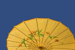 Parasol amarelo Foto de Stock