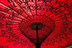 Parasol rojo Foto de archivo libre de regalías