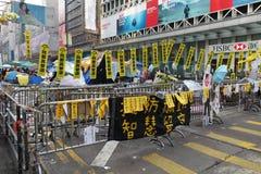 Parasolowa rewolucja w Mong Kok Obraz Stock