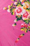 Parasolowy tło Fotografia Stock