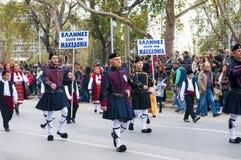 Parata di Ohi Day a Salonicco Immagine Stock