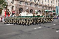 Parata a Kiev Fotografia Stock Libera da Diritti