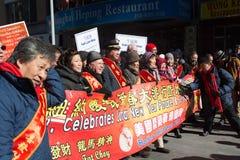 Parata lunare cinese di nuovo anno Fotografie Stock