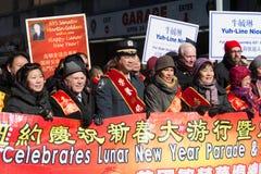 Parata lunare cinese di nuovo anno Fotografia Stock Libera da Diritti