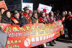 Parata lunare cinese di nuovo anno Immagine Stock
